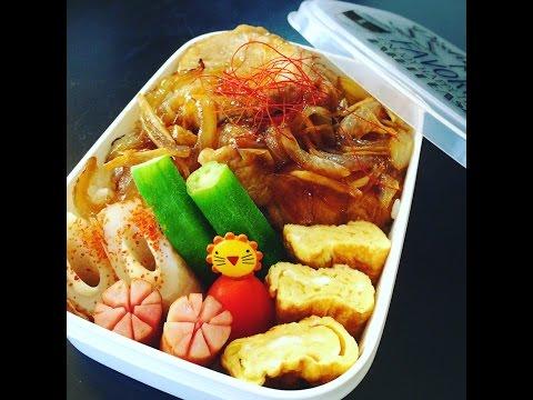 【お弁当】作ります!vo.13〜生姜焼き〜