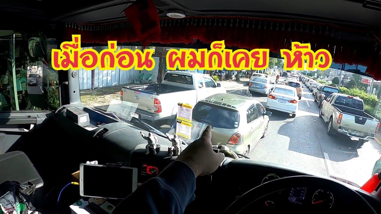 ข้อคิด และ เทคนิคเล็กๆน้อยๆ ในการใช้รถใช้ถนนร่วมกัน จากประสบการณ์ ของนายเอ EP.1 แบ่งใจให้กัน