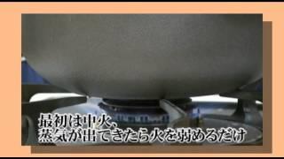 味わい鍋総合 thumbnail