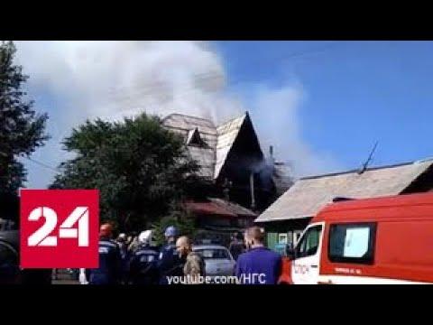 Дом престарелых красноярск горит дом престарелых в тюмени вакансии