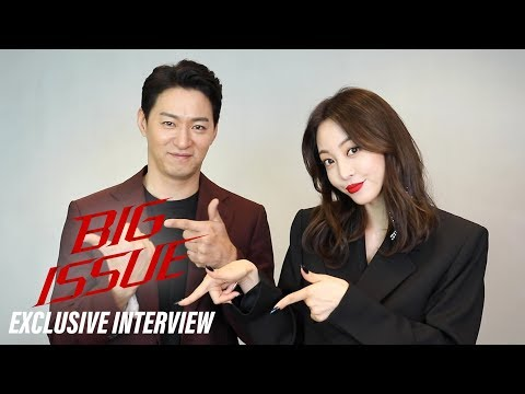 [Exclusive InterviewㅣBig Issue] Joo Jin Mo, Han Ye Seul