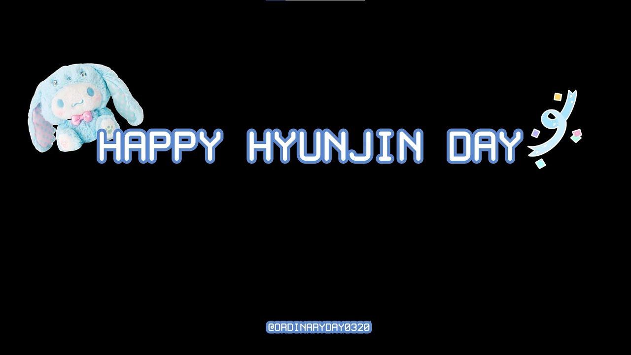 Happy Birthday,  Hyunjin! 현진아, 생일축하해 ( 스트레이키즈 현진 직캠 )