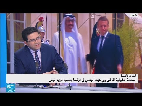 تكتم فرنسي عن فحوى زيارة ولي عهد أبوظبي محمد بن زايد آل نهيان!  - نشر قبل 28 دقيقة