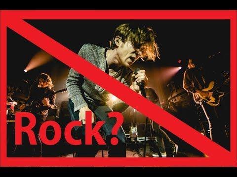 Paises donde Prohiben Musica Occidental (Rock, Heavy metal, Metal, Pop)