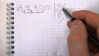 Задача №1375. Математика 5 класс Виленкин.