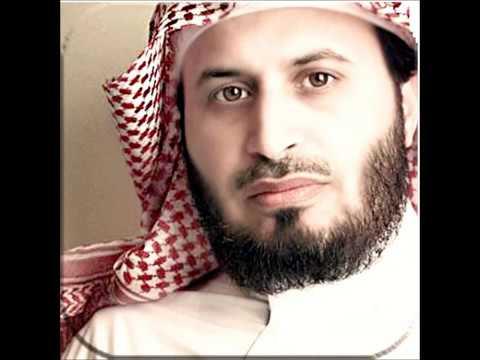 سعد الغامدي - سورة البقرة ~ ما شاء الله صوت عذب #