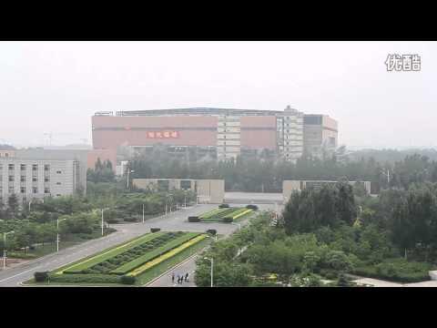 Green Island Stadium, Asia's largest indoor stadium, demolished