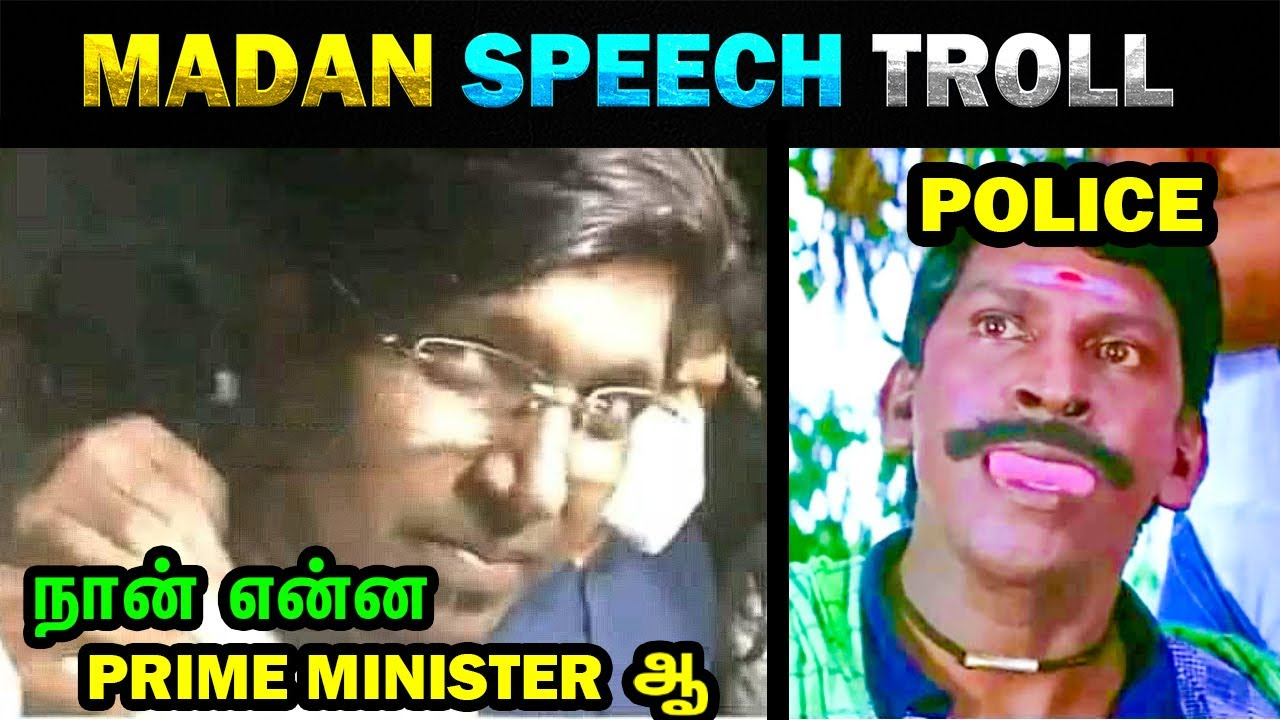 MADAN OP NAAN ENNA PRIME MINISTER A - TODAY TRENDING