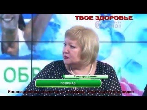 Нано гель от псориаза отзывы пациентов » Новости Онлайн