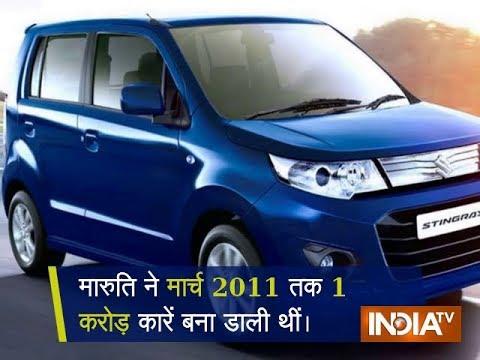Maruti Suzuki crosses 20 million production milestone, sets a new record