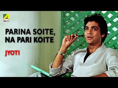 Parina Soite Na Pari Koite | Jyoti | Bengali Movie Song | Kishore Kumar