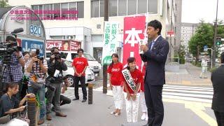 2016年6月30日(参院選9日目)は追浜駅の駅頭に始まり、横須賀市役所前...