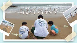 [지니셔니TV] 5월의 강원도 양양 '하조대 해수욕장'