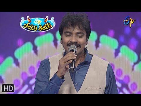 Sankranthi Vachinde Tummeda Song | Mallikarjun Performance | Padutha Theeyaga | 13th January 2019