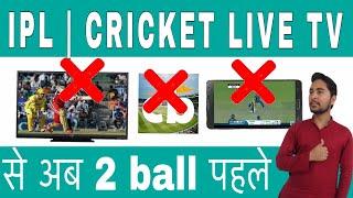 Good CricLive - Cricket Live Line Alternatives