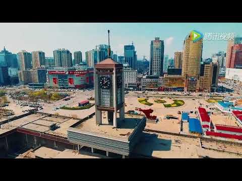 航拍石家庄 Aerial Shijiazhuang