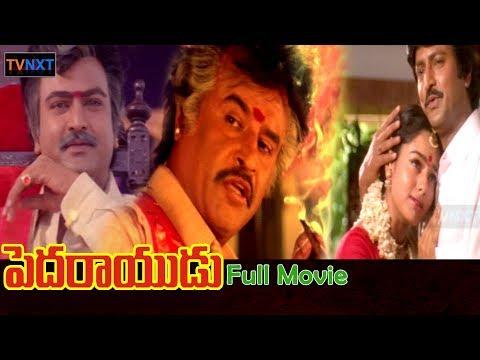 Pedarayudu Telugu Full Length Movie || Rajnikanth, Mohan Babu, Soundarya, Bhanu Priya || TVNXT