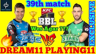 ADS vs MLS 39th Match BBL dream11 team Prediction & Playerzpot team | Playing 11 & squad news