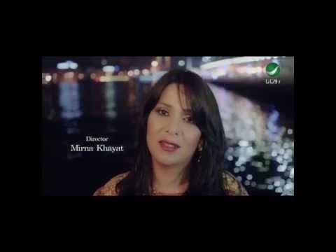 Nawal ... Abik - Video Clip | نوال ... أبيك - فيديو كليب
