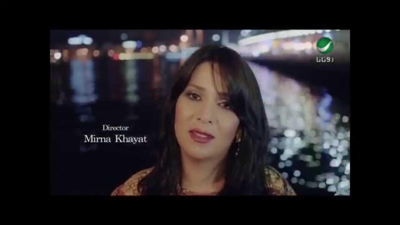 Nawal ... Abik - Video Clip   نوال ... أبيك - فيديو كليب
