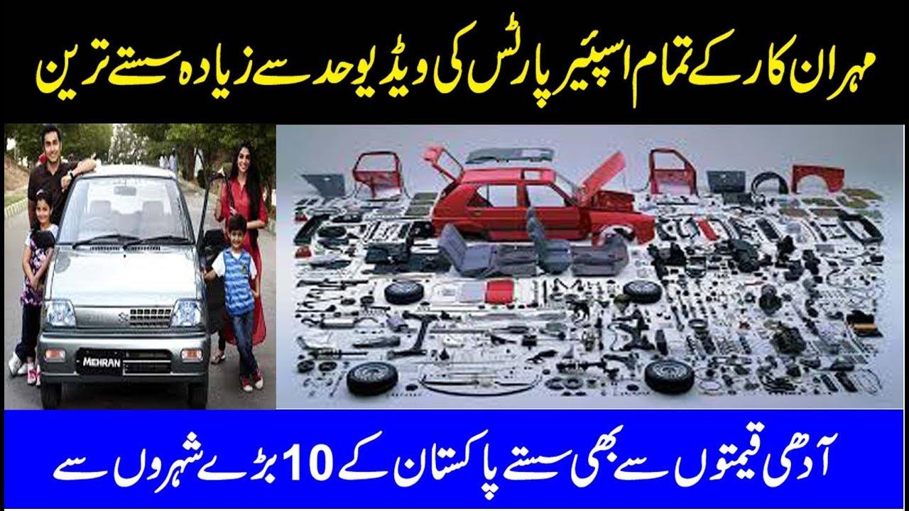 Mehran Car Parts Price In Pakistan Buy Suzuki Mehran Genuine