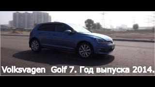 Инструкция по проверке Фольксваген Гольф 7 с пробегом (1.4 TSI + DSG7 dq-200) #golf