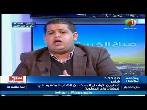 قصيدة لشهيدة بن قردان سارة الموثق - ضو حداد