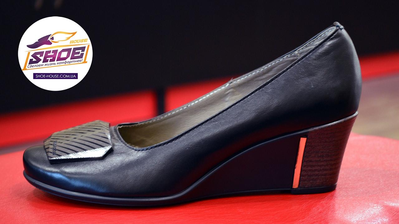 Распродажа кожаной обуви от 100 грн. в интернет магазине обуви .
