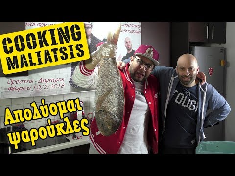Cooking Maliatsis - 93 - Απολύομαι ψαρούκλες
