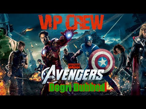 Avengers | Dogri Dubbed | Hide and Seek | VIP CREW