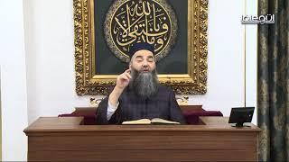 Herkesin sağ ve solunda meleği ve karin denilen iblisi vardır - Cübbeli Ahmet Hocaefendi Lâlegül TV