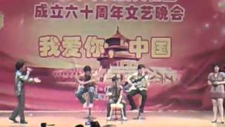 Indonesian Performance in AUTUMN FEST 2009 - Kopi Dangdut, Chinese song, Hebat