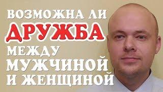 кУНИЛИНГУС ПО ДРУЖБЕ