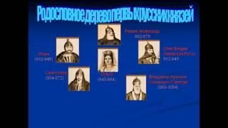 презентация во времена древней руси