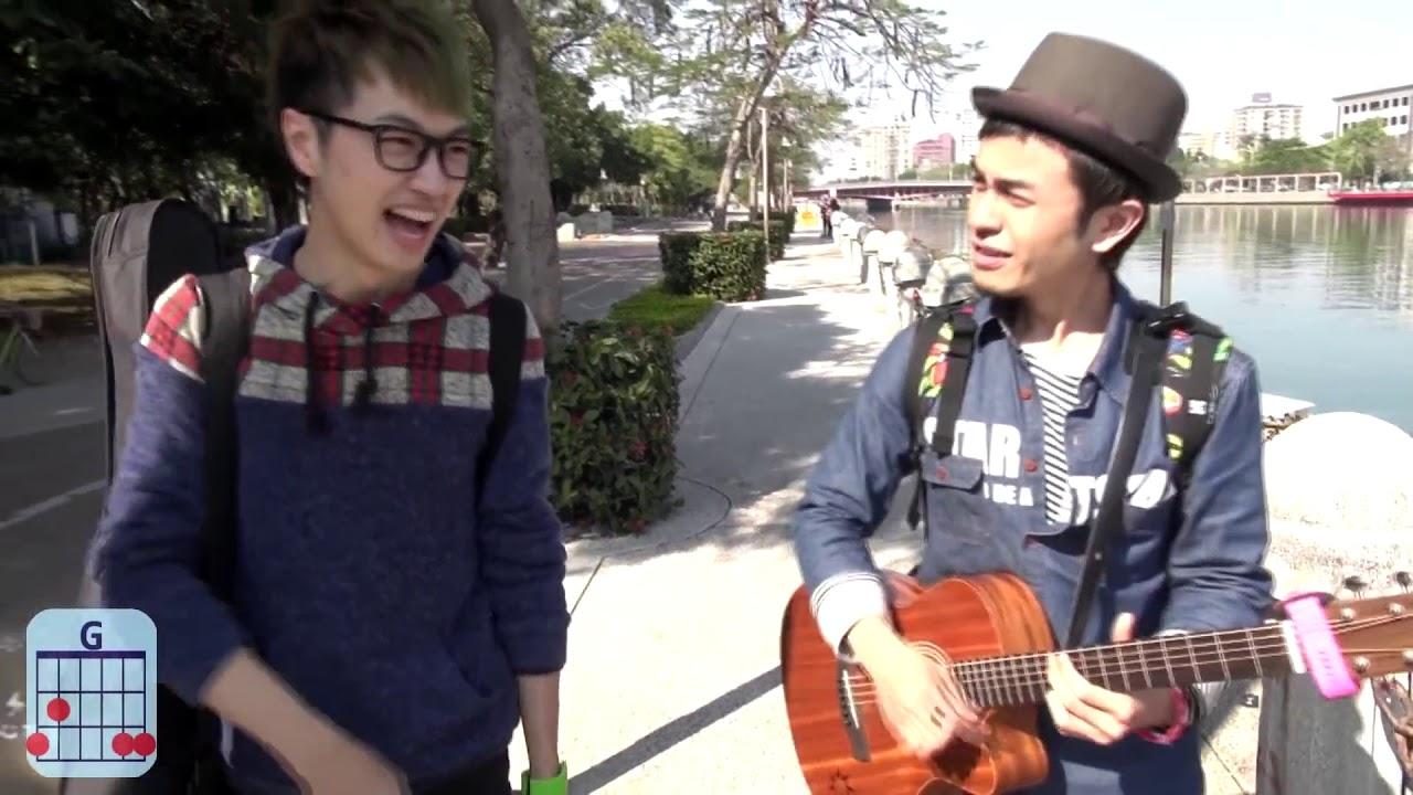 五月天 - 溫柔【跟馬叔叔一起搖滾學吉他#171】 - YouTube