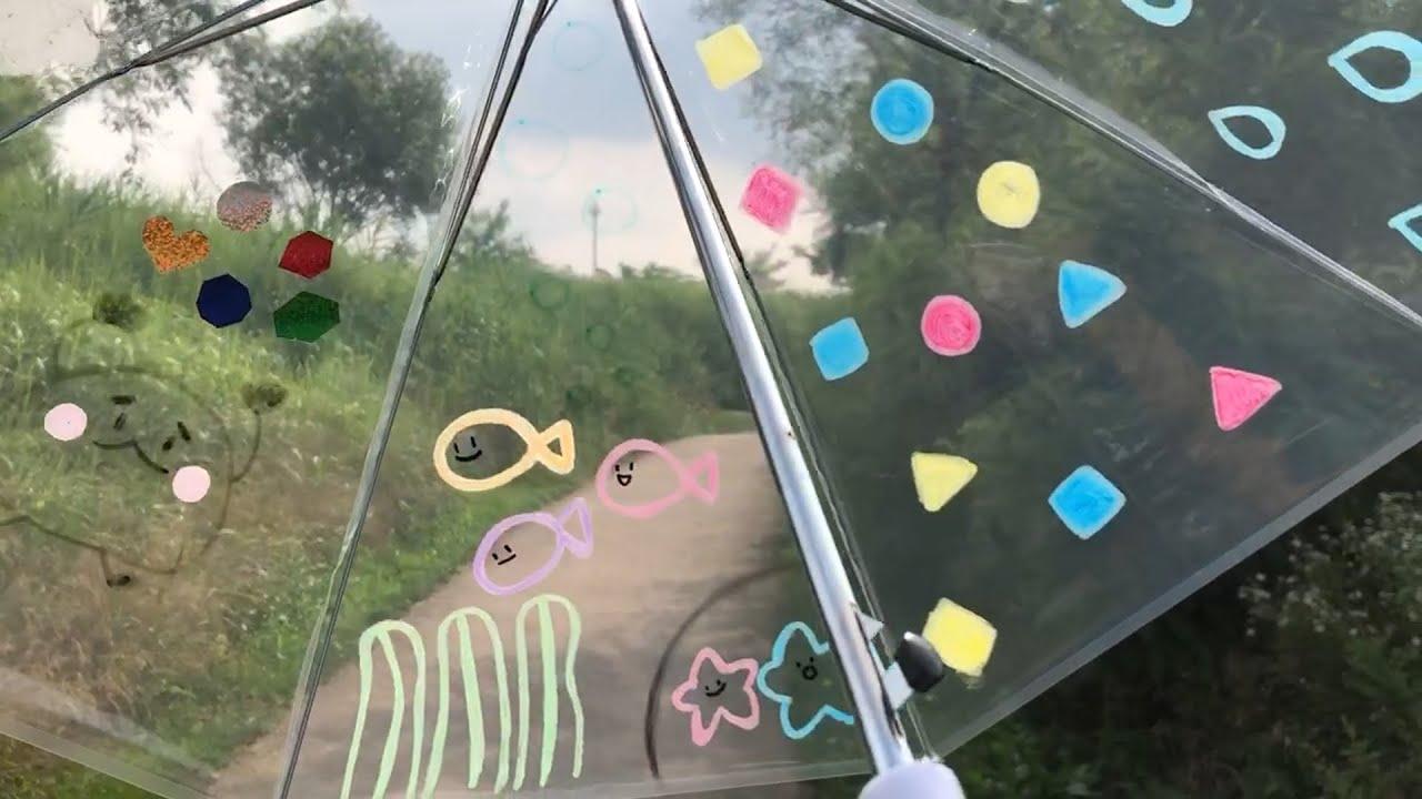 ASMR 🌈☂ 알록달록 투명우산 ㅣ바스락 그림 그리는 소리ㅣ Colourful transparent umbrella ㅣ 色とりどりの透明傘 ㅣEng subㅣ日本語字幕