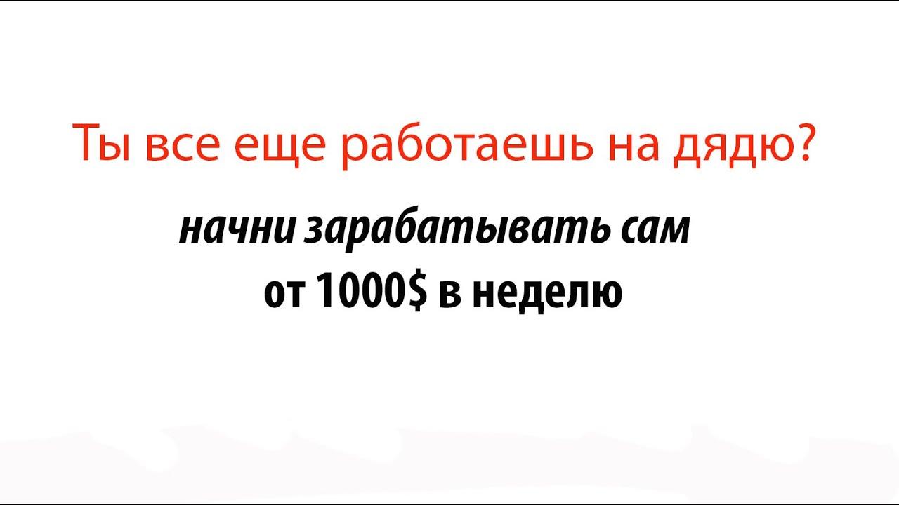 Секреты мастрества форекс курс рубля онлайн форекс таблица