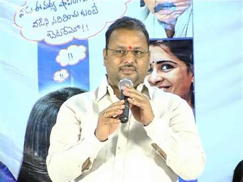 Ahana Premanta Movie Press Meet