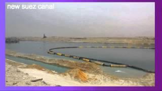 قناة أرشيف قناة السويس الجديدة : الحفر والتكريك 1مارس 2015