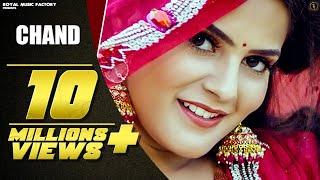 Chand (Full Video) | Pragati | Aashu Malik | Uk Haryanvi | New Haryanvi Songs Haryanavi 2020 | RMF