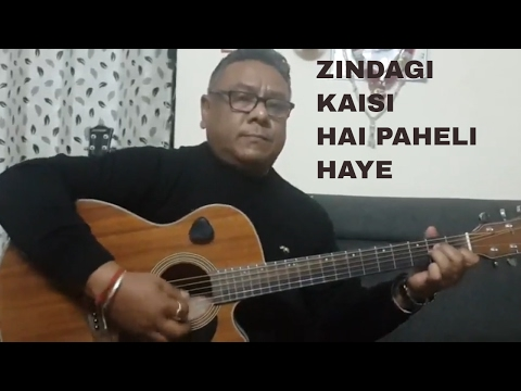 "Learn Lead Part of ""Zindagi Kaisi hai Paheli"" most requested song"