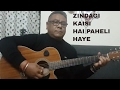 Learn Lead Part Of Zindagi Kaisi Hai Paheli Most Requested Song mp3