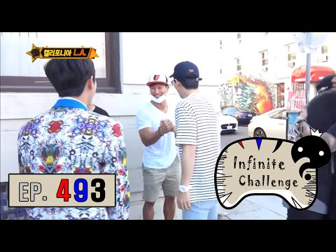 [Infinite Challenge] 무한도전 - Surprise meeting Kim Jong Kook 20160813