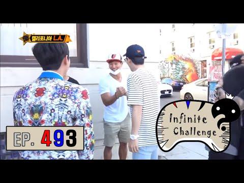 [Infinite Challenge] 무한도전 - Surprise meeting Kim Jong Kook 20160813