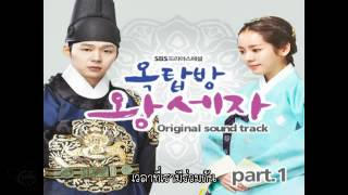 [Thaisub] After a long time ost.Rooftop Prince MP3