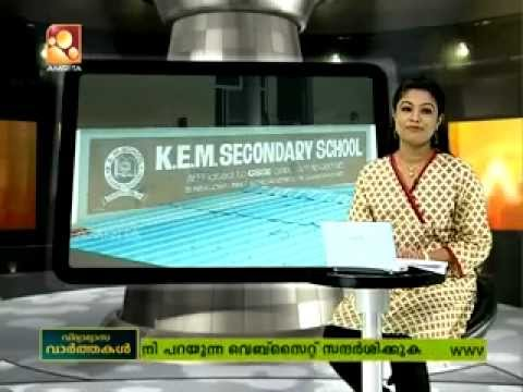 Education News   Variety School in Palakkad 1 2   YouTube mpeg4