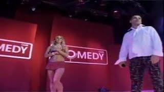 КАМЕДИ КЛАБ 2006(репетиция)