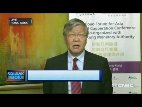 Global Banking System Is Resilient - 5 Jul 16    Gazunda