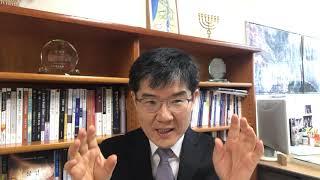 구약신학 20-34 안근조 교수