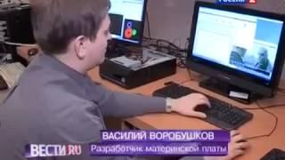 Российский процессор 'Эльбрус' оказался неуязвимым